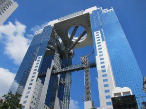EXU301 Sky Building
