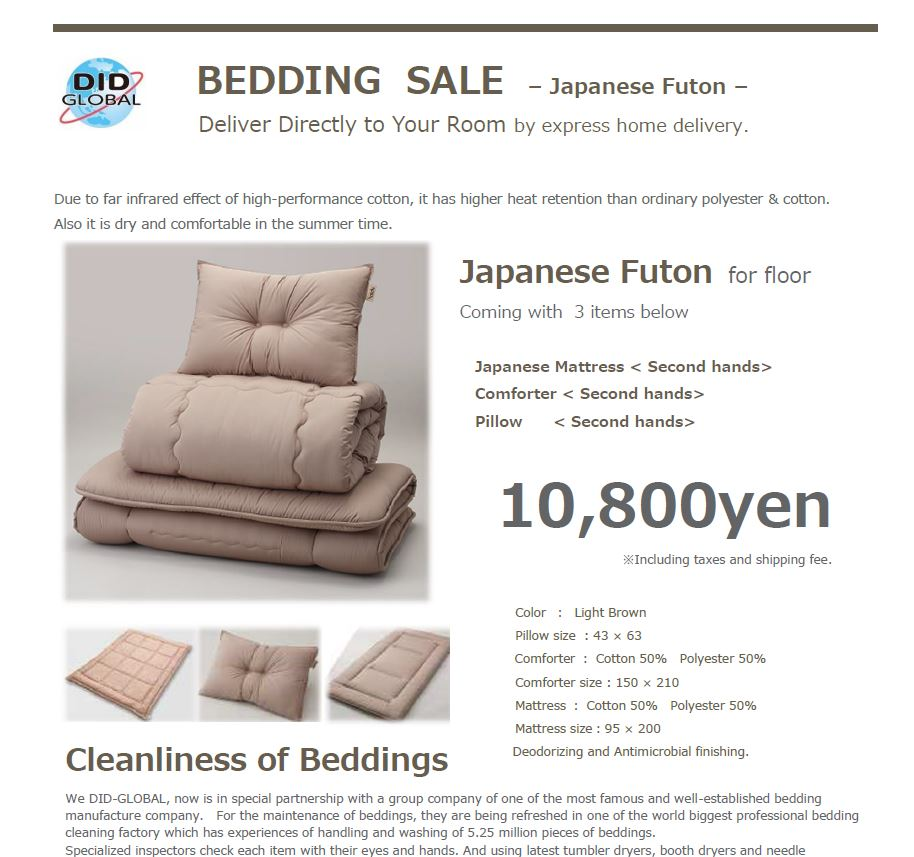 Bedding sale-Futon