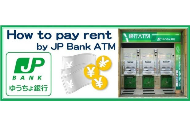 How to - Payment via JP Bank ATM