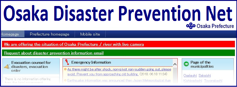 Osaka Disaster Prevention Net
