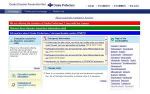 Osaka Disaster Prevention Net