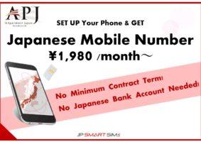 APJ Mobile