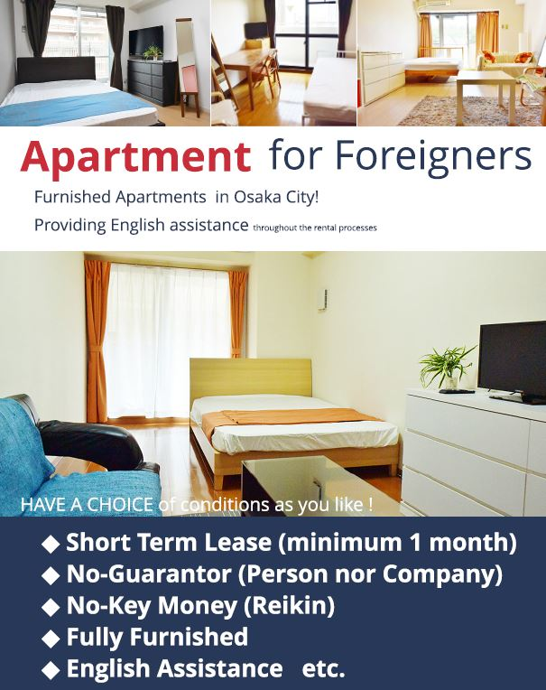 Apartment for foreigners