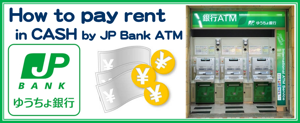 How to Pay in cash at JP Bank ATM