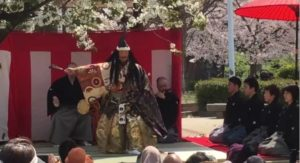 Japanese traditional performing art Noh