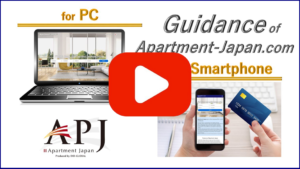Link to youtube of How to use Apartment Japan