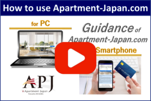 How to use Apartment-Japan.com