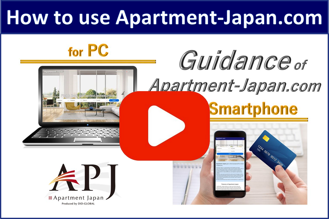 How to use Apartment-Japan.com
