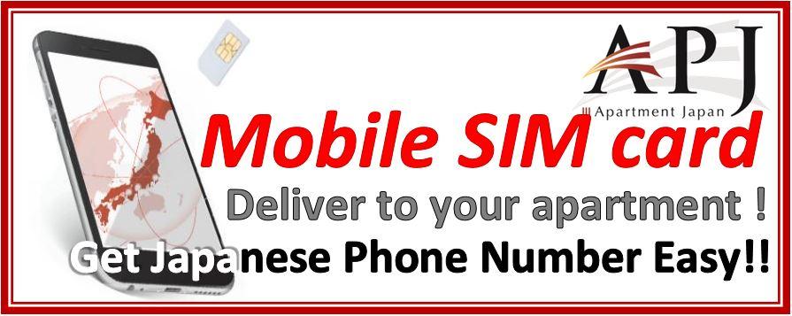 APJ Mobile SIM