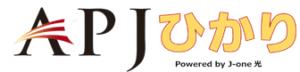 APJひかりロゴ