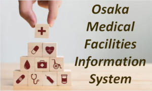Osaka Medical Info banner