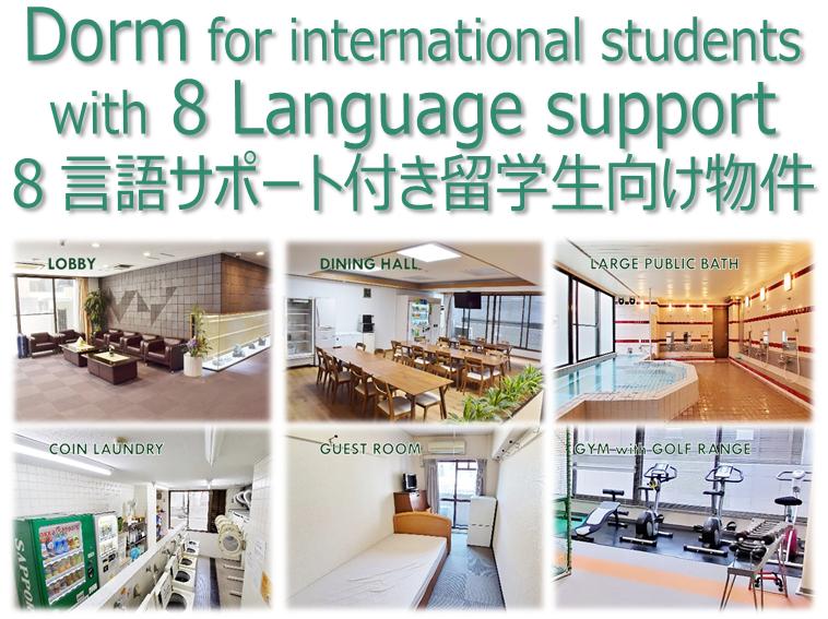 Dormitory CLN in central Osaka
